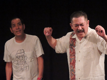 後藤ひろひとのライブイベントに意外なゲストが!