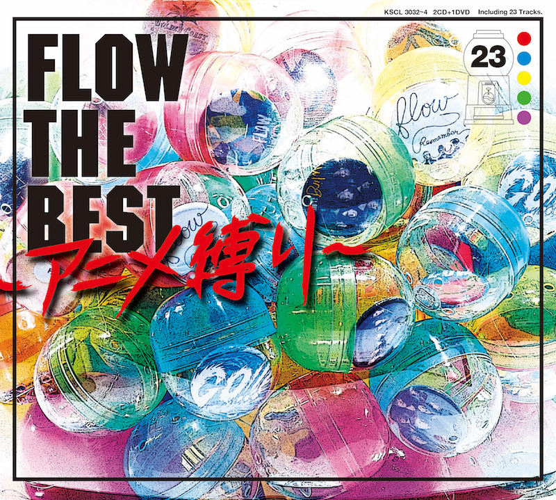『FLOW THE BEST ~アニメ縛り~』初回盤