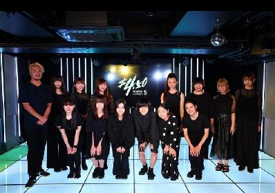 秋元康プロデュース「劇団4ドル50セント」が定期イベントを開催