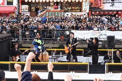コブクロが大阪・道頓堀で船上ライブを敢行 5,000人が『ベストヒット歌謡祭』公開収録につめかける