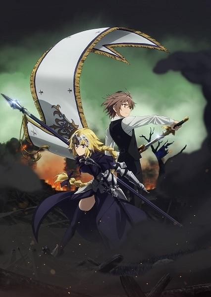 『Fate/Apocrypha』最新キービジュアル (C)東出祐一郎・TYPE-MOON / FAPC