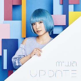 """miwaが""""青髪ショート""""に ニューシングル「アップデート」のアートワークを公開"""