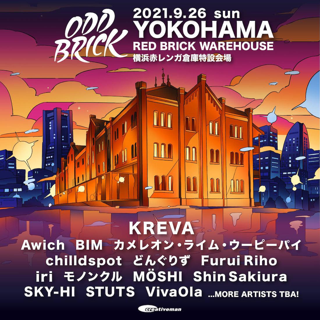ODD BRICK FESTIVAL 2021