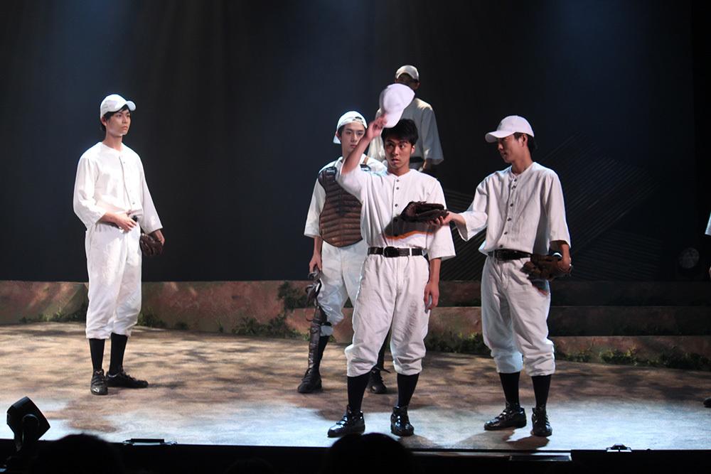 舞台『野球』飛行機雲のホームラン