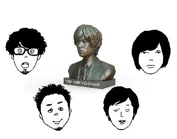 キュウソネコカミ、新曲「御目覚」配信開始 7月16日には初のライブ配信も