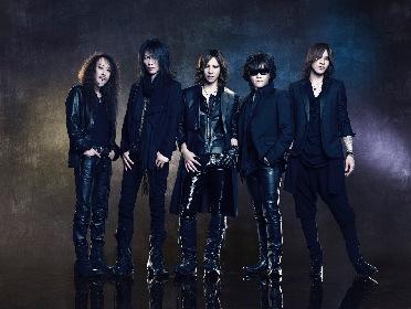 X JAPAN全員集合の年越し特番「ゆくXくるX」の生放送が決定