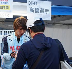 選手参加イベント「来場ポイントプレゼント」(※画像はイメージ)