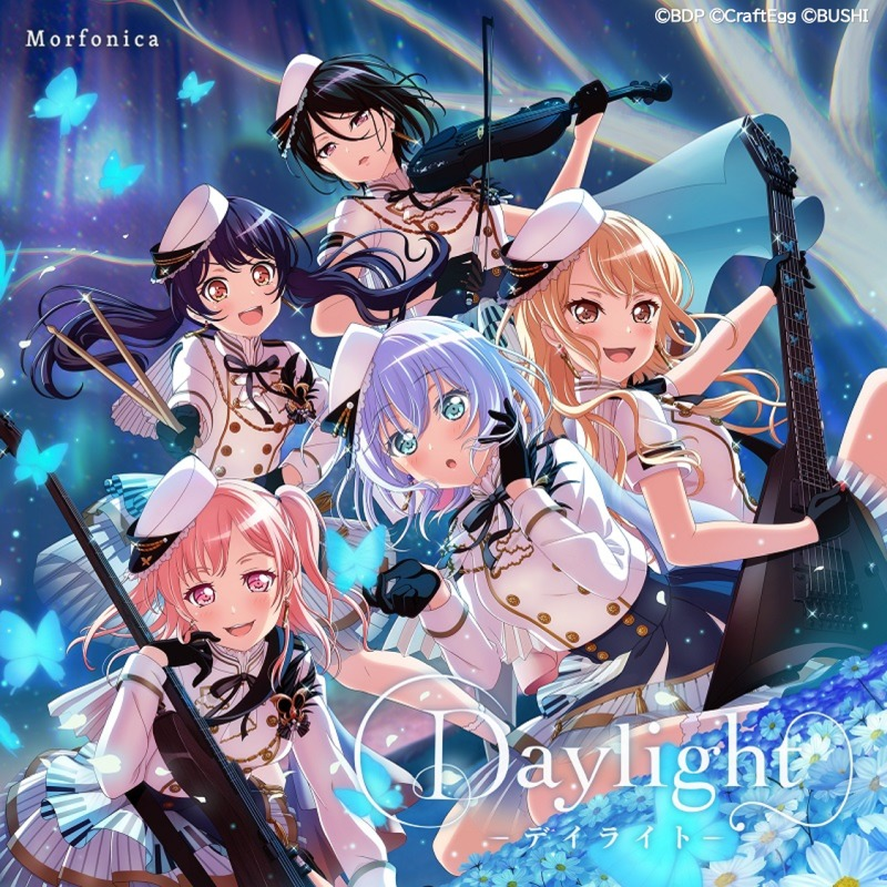 Morfonica「Daylight -デイライト- 」 (C)BanG Dream! Project (C)Craft Egg Inc. (C)bushiroad All Rights Reserved.
