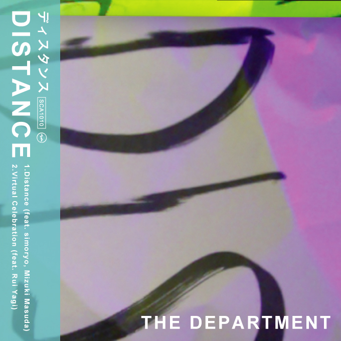 The Department 「Distance」