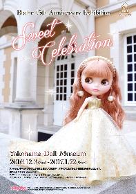 ファッションドール『ブライス』約300体を展示 横浜人形の家で15周年記念展が開催に