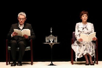 新生・PARCO劇場にて『ラヴ・レターズ』開幕! 大竹しのぶと松重豊の朗読劇に藤田俊太郎「この日しか起こらない二人のドキュメンタリーを観に来て」