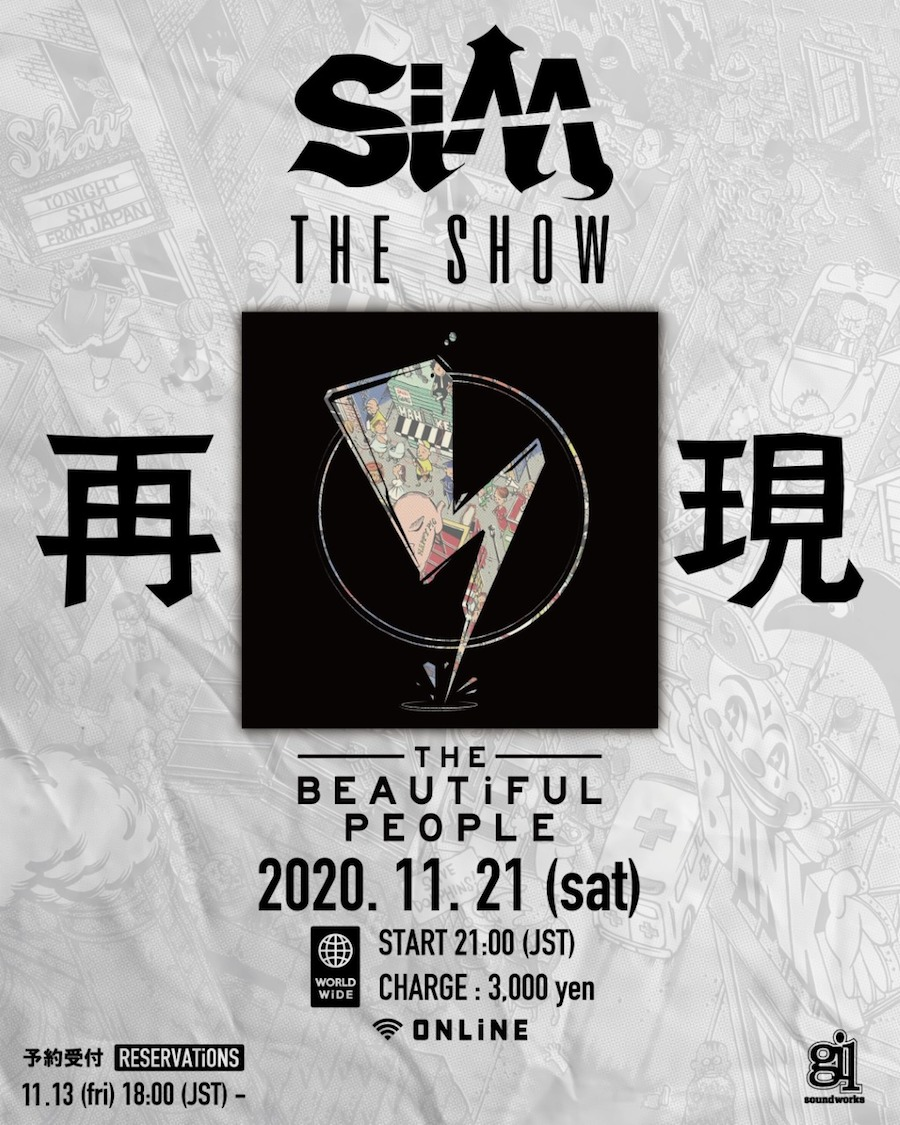 SiM THE SHOW THE BEAUTiFUL PEOPLE