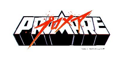 XFLAGスタジオとアニメスタジオ・TRIGGERがアニメ『プロメア』製作決定