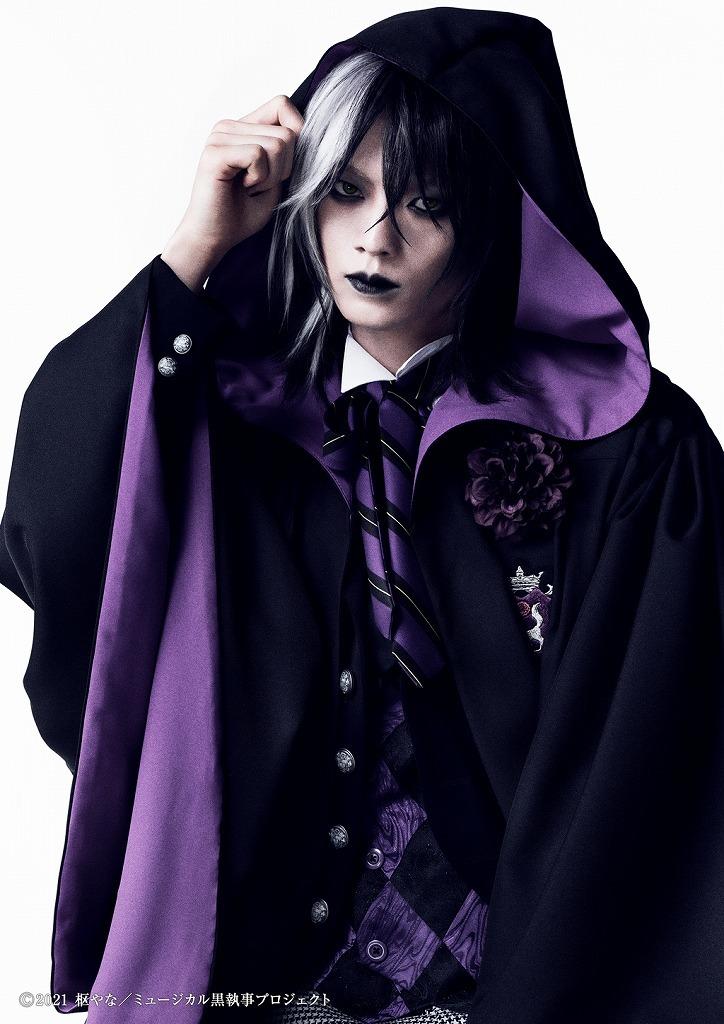 グレゴリー・バイオレット 後藤 大  (C)2021 枢やな/ミュージカル黒執事プロジェクト