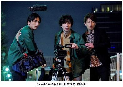 和田琢磨、陳内将、校條拳太朗ら競演 3人のTVクルーが奇妙な人形に導かれるドラマ『CODE1515』が配信へ
