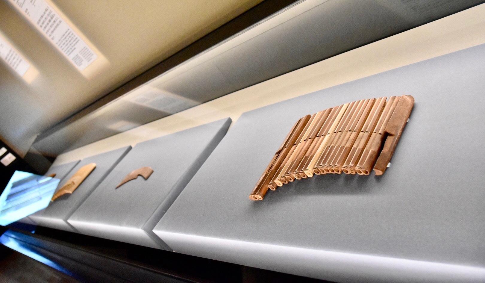 正倉院宝物《甘竹簫》 奈良時代 8世紀 正倉院蔵 通期展示