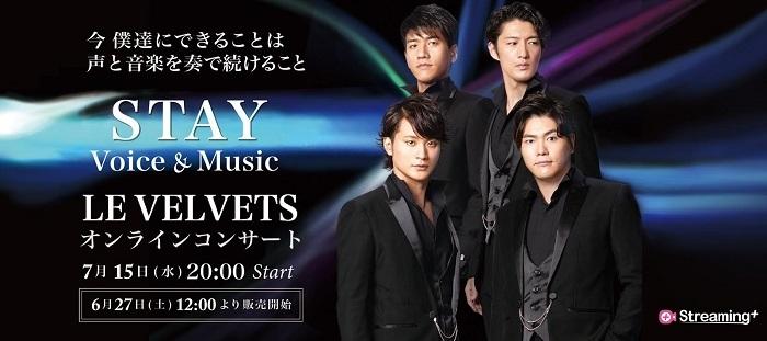 LE VELVETS『STAY Voice & Music』