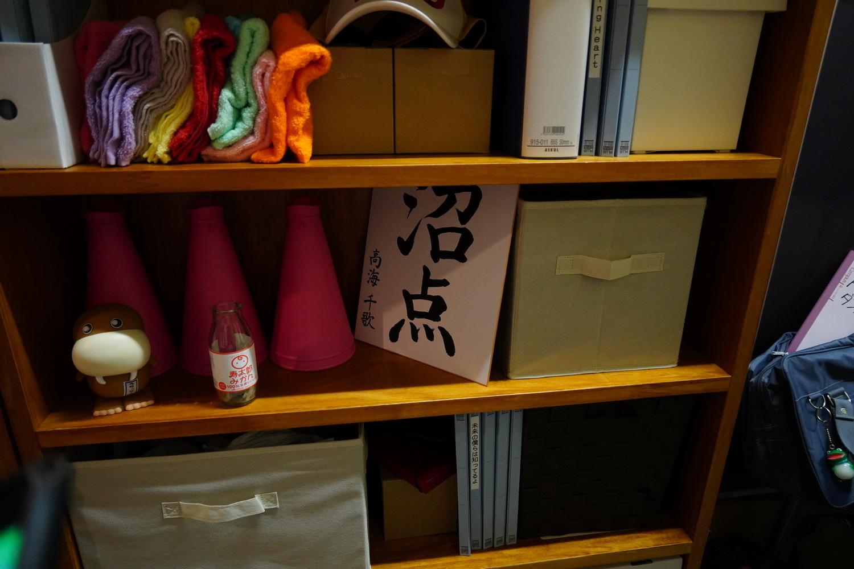 (C)2017 プロジェクトラブライブ!サンシャイン!!/(C)SCRAP