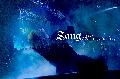 KAMIJO、関智一・杉田智和・初音ミクら出演ライブ『Sang at Zepp DiverCity Tokyo』をBlu-ray & DVDでリリースへ