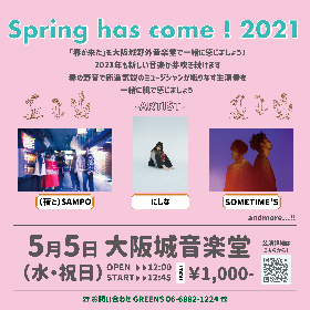 GWの大阪城野音にて『Spring has come ! 2021 』開催決定、にしな、(夜と)SAMPO、SOMETIME'Sが出演