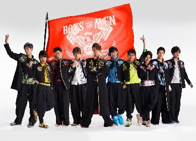 BOYS AND MEN ニューシングル「炎・天下奪取」9月発売決定、水野勝出演ドラマ『マジで航海してます。』主題歌に