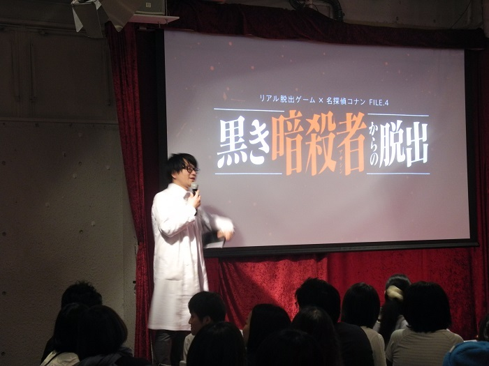 名探偵水川氏から諸々説明を受けてスタート!