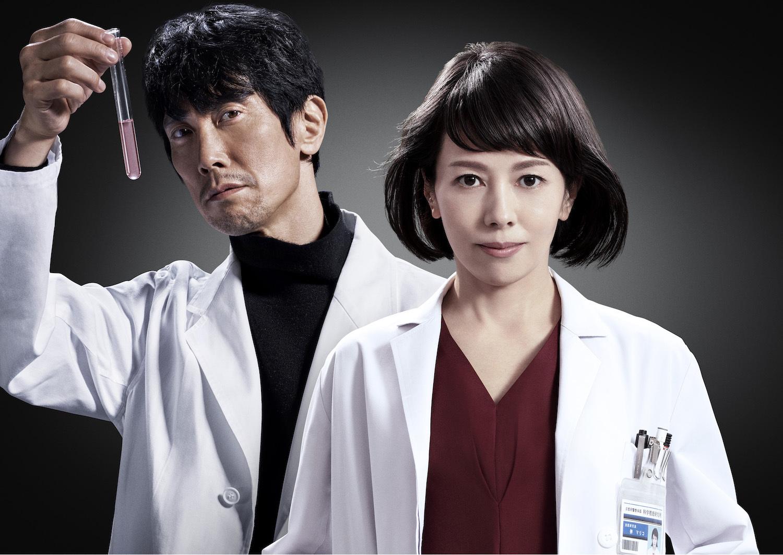(C)2021「科捜研の女 -劇場版-」製作委員会