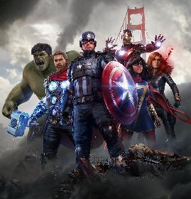ゲーム『Marvel's Avengers(アベンジャーズ』予約開始!豪華特典満載のセットも