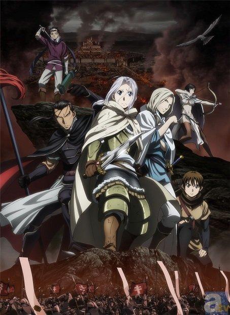 TVアニメ『アルスラーン戦記』展が期間限定にて開催