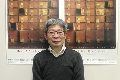 青年団『眠れない夜なんてない』主宰の平田オリザが会見~「個人と日本、個人と天皇制との関係がハッキリと見える作品になりました」