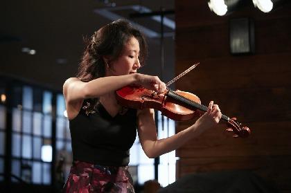 小野明子(ヴァイオリン)が贈るクリスマスの贅沢なひと時