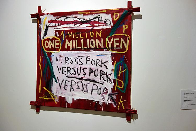 ジャン=ミシェル・バスキア Napoleon, 1982, Private Collection,  Photo: John R. Glembin Artwork (C) Estate of Jean-Michel Basquiat. Licensed by Artestar, New York