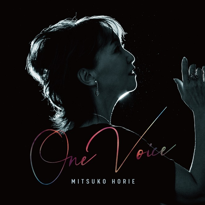 「One Voice」ジャケ写