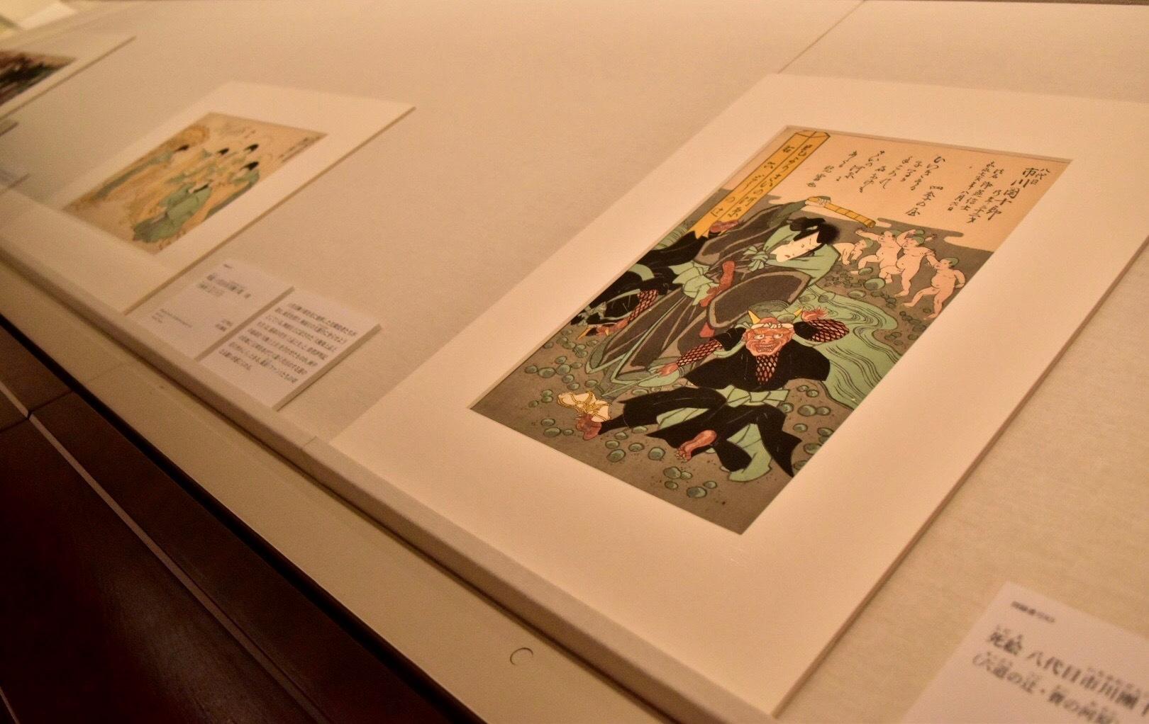 死絵「八代目市川團十郎(六道の辻、賽の河原)」 江戸時代 国立劇場