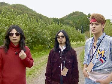 星野源 ニューアルバム『POP VIRUS』特典映像に雅マモル(宮野守)、ウソノ晴臣(ハマ・オカモト)が出演