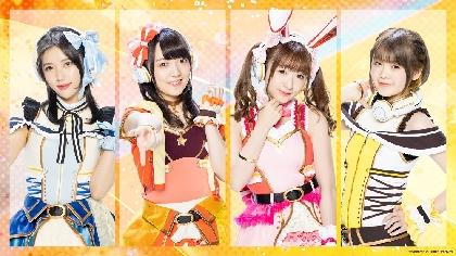 ダサいのがらしくて良い!?D4DJ Happy Around!の新シングル「SHUFFLE HEART BEAT」作曲者、俊龍×genインタビュー