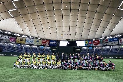 スタジアムで観る野球って、やっぱり楽しい! 『ACTORS☆LEAGUE 2021』東京ドーム観戦レポート