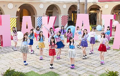 HKT48、11thシングル「早送りカレンダー」のMV解禁 ジャケット&新アーティスト写真も公開に