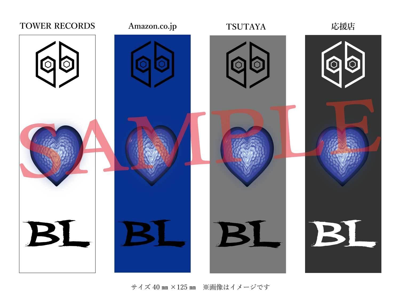 『BL』オリジナルブックマーク