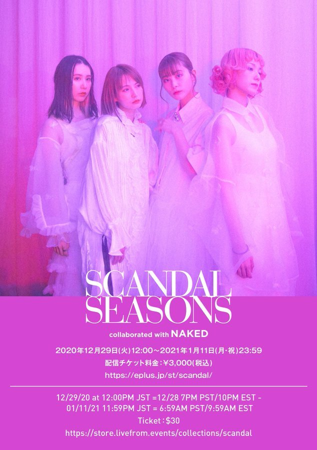 SCANDAL『SEASONS』collaborated with NAKED