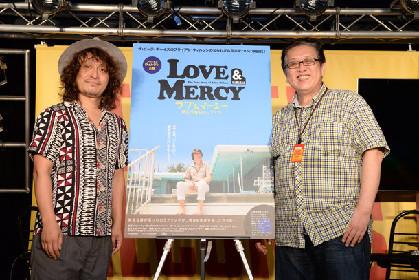 高田漣と萩原健太、B・ウィルソン映画に感動「新発見された録音風景のよう」