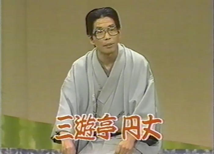 1980年放送 花王名人劇場「グリコ少年」場面写真