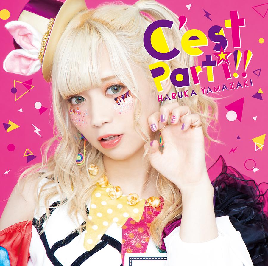 山崎はるか1stフルアルバム『C'est Parti !!』ジャケット写真