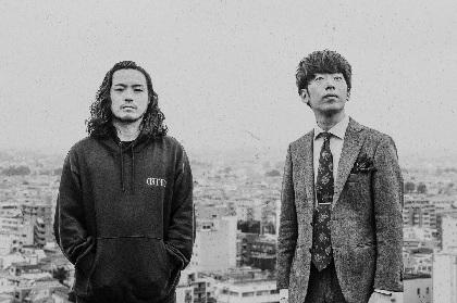 Creepy Nuts、新作ミニアルバム『かつて天才だった俺たちへ』表題曲の単曲配信開始&MV公開