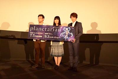 津田尚克監督・すずきけいこ・小野大輔 (c)VisualArt's/Key/planetarian project
