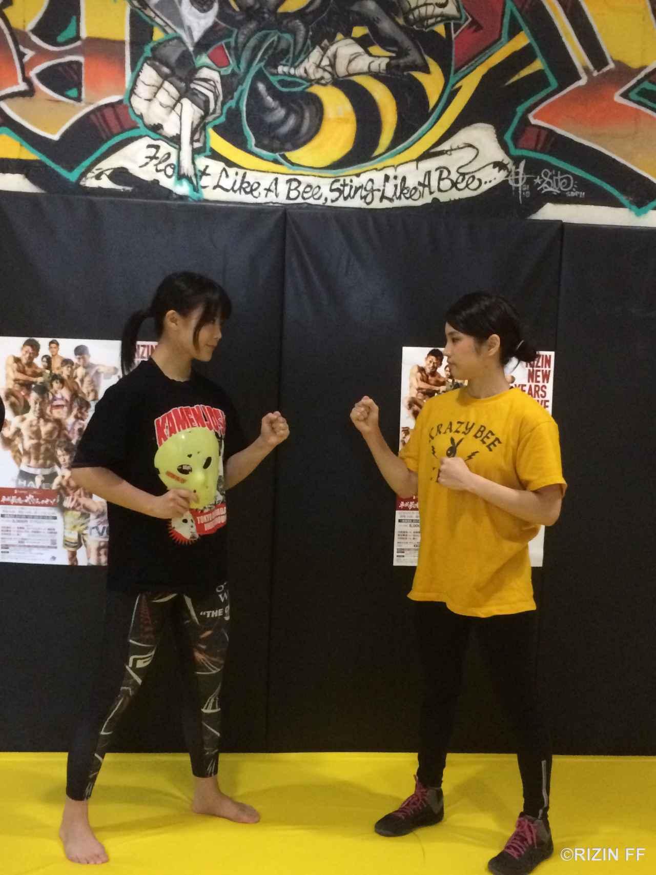 対戦を前に川村虹花とあいが合同公開練習を行った