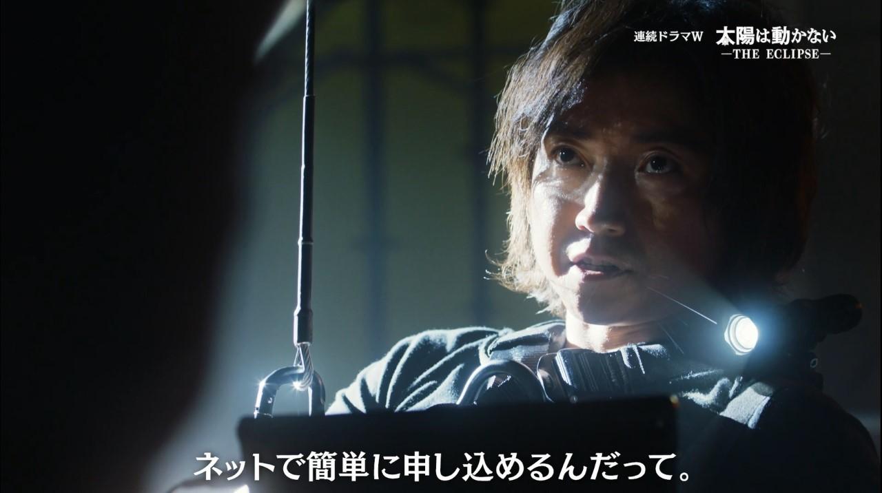 (C)吉田修一/幻冬舎 (C)2020 WOWOW
