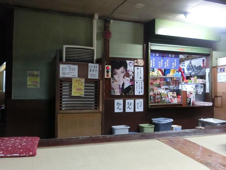 劇場内売店。お菓子や飲み物、大衆演劇雑誌、役者さんへのレイを売っている。
