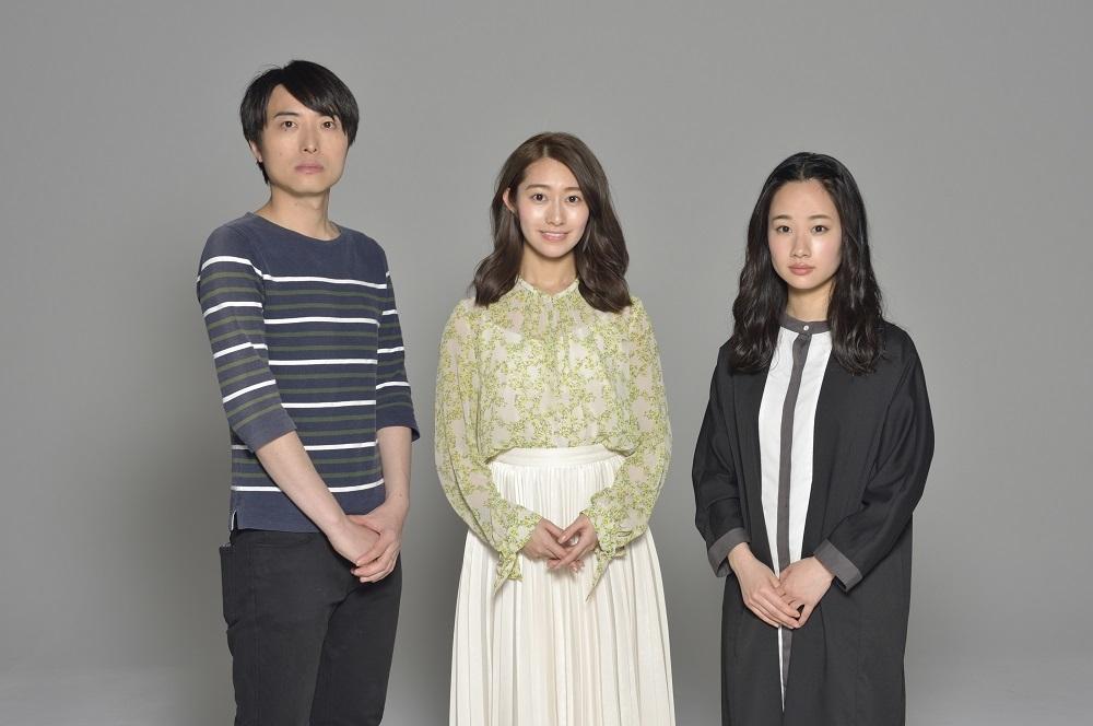 (左から)中屋敷法仁、桜井玲香、藤間爽子