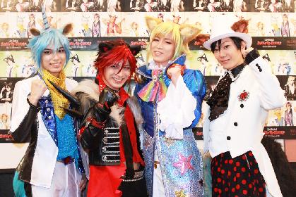 10月がさらに楽しみになるストーリー Live Musical『SHOW BY ROCK!!』観劇レポート